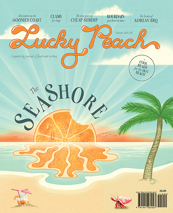 Lucky Peach Issue 12_Cover_MC